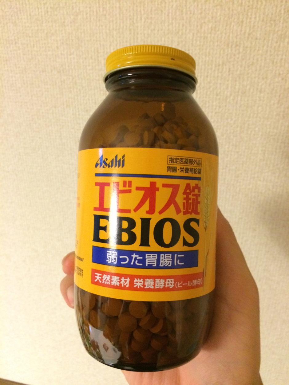 エビオス錠の瓶