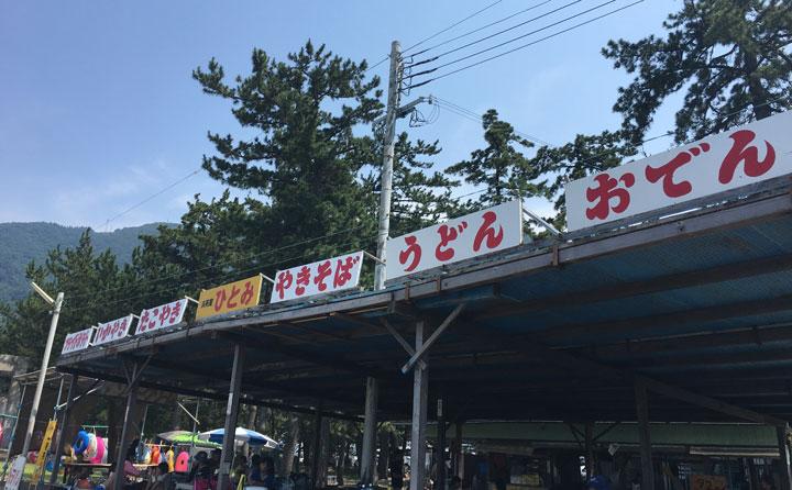 神崎海水浴場の海の家・ひとみ