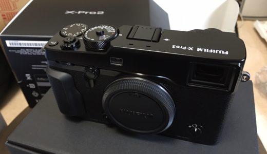 カメラ初心者のぼくが富士フイルムのミラーレス一眼カメラに決めた理由【FUJIFILM】